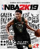 【附特典DLC 預購9/11上市 PC正版遊戲片 可刷卡】☆ NBA 2K19 ☆中文版全新品【台中星光電玩】