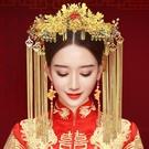 限定款新品(免運)秀禾中式新娘造型頭飾古典鳳冠步搖套组結婚秀禾服配飾復古裝