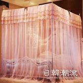 蚊帳藍歐單獨蚊帳不含帶支架三開門帳紗落地式宮廷1.51.8米床雙人WY