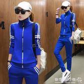 學生休閒運動套裝女韓版大碼修身 開衫衛衣兩件套  歐韓流行館