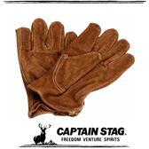【CAPTAIN STAG 日本 鹿牌 防燙皮手套】M-5560/戶外皮手套/防火皮手套/耐熱牛皮手套/隔熱手套