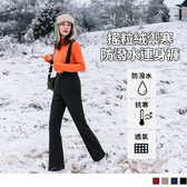 《KS0578》防潑水機能內刷搖粒絨保暖禦寒吊帶連身褲 OrangeBear