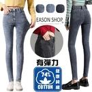 EASON SHOP(GQ0675)實水洗單寧做舊磨白彈力貼身收腰直筒牛仔褲女高腰長褲貼腿小腳鉛筆褲顯瘦窄管褲