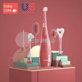 電動牙刷兒童牙刷帶LED燈防水軟毛低震聲波1-3歲寶寶牙刷【免運快出】