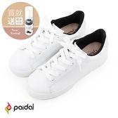 Paidal 亮蔥白後套拼接緞帶鞋小白鞋綁帶休閒鞋(預購商品9/26陸續出貨)