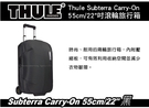   MyRack   都樂Thule Subterra Carry-On 55cm 22吋黑色 拉桿式滾輪旅行箱 登機箱