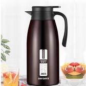 保溫水壺家用保溫瓶大容量熱水瓶暖壺不銹鋼熱水壺保溫壺