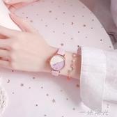 馬卡龍色手錶女學生小清新時尚可愛女生簡約百搭櫻花粉少女學院風 聖誕節免運
