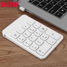 數字鍵盤BOW航世 蘋果電腦無線藍芽數字小鍵盤 筆記本usb有線外接便攜充電 夏洛特