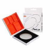 Omicon 奧美肯 62mm MC UV 使用2mm厚度 德國SCHOTT鏡片 抗靜電 抗UV鏡  【100%台灣製】