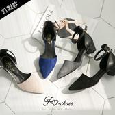 跟鞋.細絨拼材踝扣尖頭高跟包鞋(黑、灰)-FM時尚美鞋-訂製款.hello