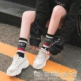 薄款長堆堆襪子女春夏韓版ulzzang街頭歐美ins個性黑色中筒襪潮 晴天時尚館