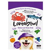 Loveabowl囍碗|全齡犬-無穀天然糧系列- 鮭魚&雪蟹 10kg