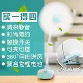 風扇迷你夾子小風扇 便攜USB可充電風扇學生宿舍辦公桌面靜音小型電風( 中秋烤肉鉅惠)