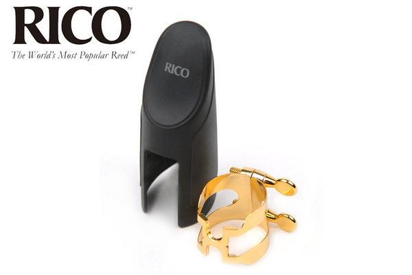 美國 Rico 次中音Tenor Sax 金色束圈組 HTS1G 塑膠吹嘴專用 (H型金屬束圈+新款吹嘴蓋)