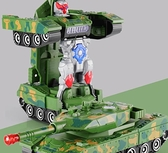 電動玩具 變形坦克機器人電動帶音樂男孩3金剛玩具車兒童2-5歲小汽車【快速出貨八折下殺】