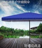 (快出)遮陽傘-溪達太陽傘遮陽傘大雨傘擺攤商用超大號戶外大型擺攤傘四方長方形YYJ