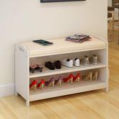鞋架簡易家用特價經濟型防塵收納架子多層組裝簡約現代鞋櫃多功能 igo  全館免運