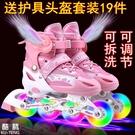 溜冰鞋 兒童溜冰鞋男女旱冰鞋小孩滑冰鞋單排輪滑鞋全套裝3-4-5-6-8-12歲【八折搶購】