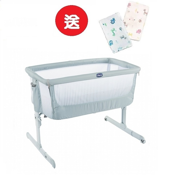 Chicco Next 2 Me多功能親密安撫嬰兒床邊床Air版(CBB79620.24加勒比藍) 4990元+送床罩