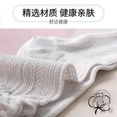 5雙裝純棉松口月子襪孕婦產后產婦襪薄款襪子女中筒【小酒窩服飾】
