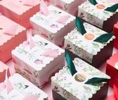 創意喜糖禮盒空盒結婚新款喜糖盒子糖果包裝盒小號紙盒子森系