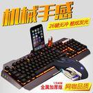 鍵盤新盟曼巴狂蛇機械手感·樂享生活館liv