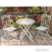 戶外折疊鐵藝彩色桌椅組合三件套鐵藝陽臺創意休閒奶茶店咖啡桌YYP   傑克型男館