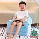 兒童折疊懶人沙發椅拆洗小沙發卡通寶寶座椅凳睡覺【福喜行】