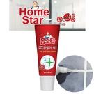 韓國 LG Mr.HomeStar 全能強效除霉膠 120ml 浴室 廁所 廚房【小紅帽美妝】