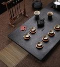 茶具套裝辦公室現代茶盤
