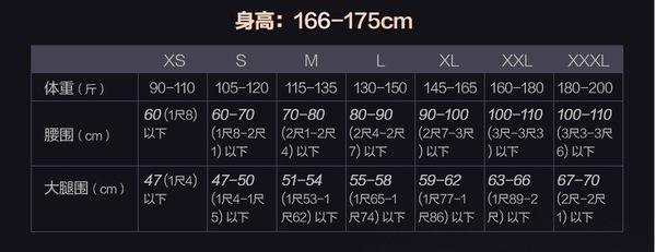 超重壓收腹美體加強版束身連體束身-Jamn20015