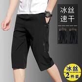 七分褲男夏季薄款寬鬆冰絲外穿休閒運動百搭馬褲加大碼男士短褲子 樂事館新品