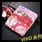 【萌萌噠】VIVO X60 男女高配款 蠶絲紋可愛彩繪側翻皮套 可磁扣插卡支架 手機套 附掛繩