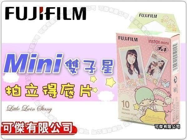 拍立得底片 FUJIFILM Instax mini 雙子星 KiKi LaLa 日本限定 1捲10張 適用mini 90 / 8 / 7 / 25 / 50s