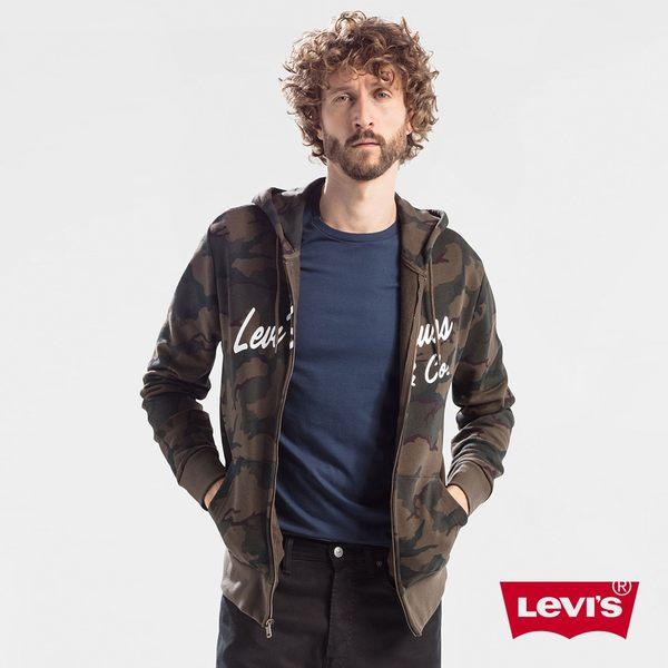 Levis 連帽外套 男裝 / 草寫印花LOGO / 迷彩