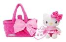 ♥小花花日本精品♥ Hello Kitty 凱蒂貓絨毛玩偶布偶附手提袋 可愛迷你提袋附絨毛娃娃50024704