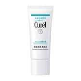 Curel珂潤 屏護力保濕鎖水精華40g【康是美】