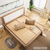 涼席 1.8m床折疊雙面竹涼席 單人學生宿舍席子1.5米1.2三件套竹席 igo
