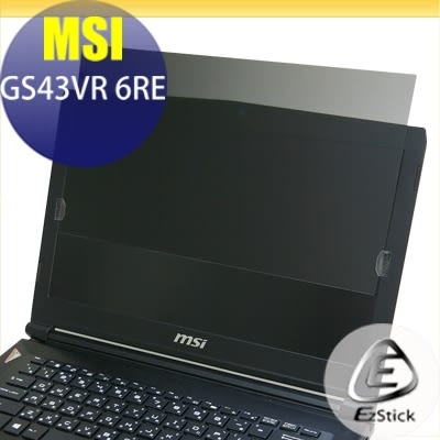 【Ezstick】MSI GS43VR 6RE 筆記型電腦防窺保護片 ( 防窺片 )