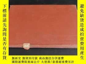 二手書博民逛書店CLINICAL罕見ATLAS OF BLOOD DISEASE