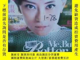 二手書博民逛書店時尚COSMO罕見孫儷(2013年第01期總第376期)Y250