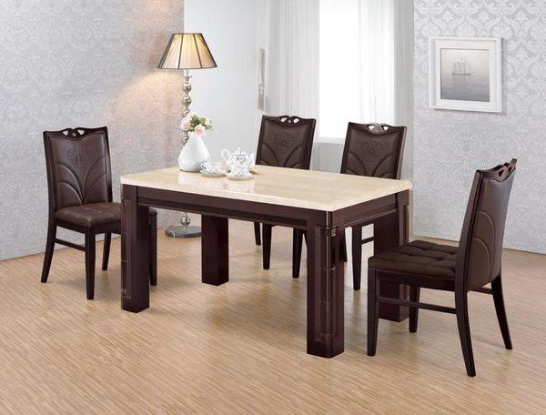 8號店鋪 森寶藝品傢俱 a-01 品味生活  餐廳系列 969-a 克里斯4.3尺胡桃原石餐桌椅組(可拆賣)