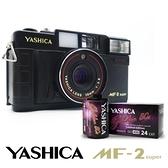 【南紡購物中心】Yashica MF2 復刻版菲林相機