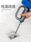 疏通馬桶下水道堵塞工具毛發清理通廁所廚房家用手搖管道疏通神器