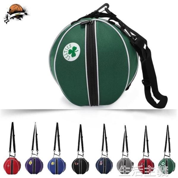籃球包 籃球袋 創新球形包 單肩籃球包裝球袋子歐文庫里科比球迷用品學生 生活主義