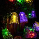 鈴鐺彩色 太陽能led燈串  露營裝飾 兒童房 帳篷 PARTY 聖誕節 聚會布置用品 橘魔法Baby magic 現貨