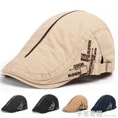 帽子男夏季鴨舌帽休閒時尚貝雷帽男士夏天遮陽帽前進帽薄款夏涼帽 雙十二全館免運
