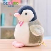 公仔娃娃 可愛超萌小企鵝公仔毛絨玩具玩偶迷你小號布娃娃兒童生日禮物女孩 3色