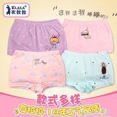 內褲兒童平角女孩寶寶幼兒小女孩學生中小童四角短褲  奇思妙想屋